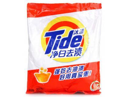 Washing Powder Bag