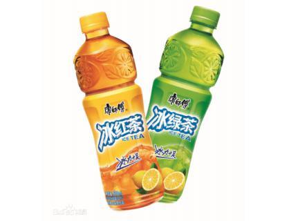 Bottled Beverage Label