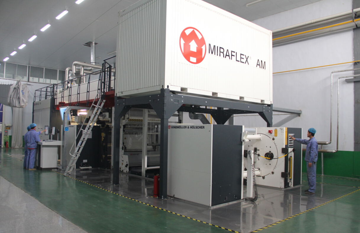 In July,2013,W&H gravure printing machine(10 color) was put in to use