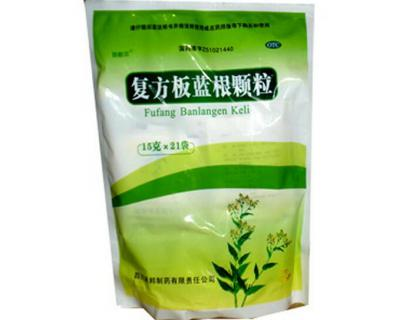 pharmaceutical granule