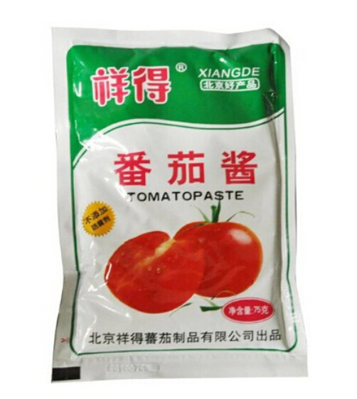 Seasoning Product Packaging