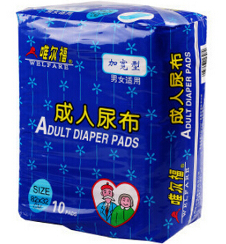 Adult Hygiene Products Packaging